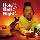 Holy 8bit Night/V.A