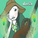 マーブルの月/dorlis