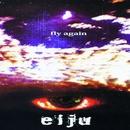 fly again/eiju