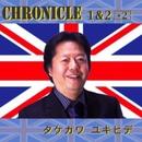 CHRONICLE 1&2/+2/タケカワユキヒデ