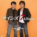 ウインズ 7 Album 道/ウインズ