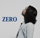 もしも君がさみしくて、/ZERO