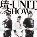 THE SHOW/琉-UNIT