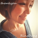 Thank You/Ring Dung