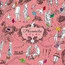 ラブレター/Naomile