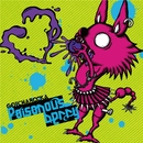 Poisonous berry 通常盤/GOTCHAROCKA