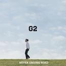 NEVER ENDING ROAD/G2