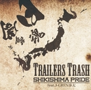 SHIKISHIMA PRIDE feat. J-GREN拳太/TrailersTrash