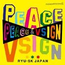 peace&Vsign/RYU-SK JAPAN