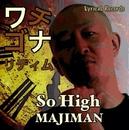 So High/MAJIMAN