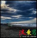 波乗男/RYU-SK JAPAN