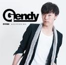 感恩報謝 -KAN ON HOU SHA-/Gendy