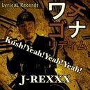 Kush!Yeah!Yeah!Yeah!/J-REXXX