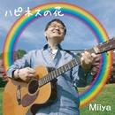ハピネスの花/Miiya