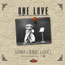 ワンLOVE/GANMA & 空也MC & GRACE