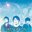 RIFFNONEON/RIFFNONEON