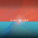 Where the rainbow starts/irukasowaka