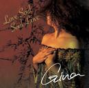 Love Soul Soul Love/Gina