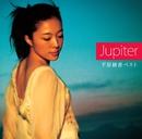 Jupiter ~平原綾香ベスト~/平原綾香