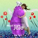 Hello Again, JoJo/平原綾香