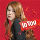 to You/曽根由希江