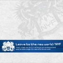 Leave to the new world/NYF