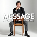 Message~加山雄三 J-Standardを歌う~/加山雄三