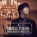 POP OPERA THEATER~5th Anniversary Best/藤澤ノリマサ