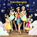 君のネガイ叶えたい!/Doll☆Elements
