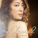 my Classics 2/平原綾香