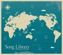 若大将EXPO~夢に向かって いま~Song Library/加山雄三