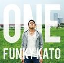 ONE/ファンキー加藤