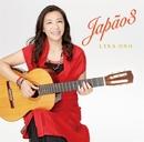 Japao 3/小野リサ