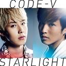STARLIGHT/CODE-V