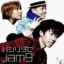 ハシリダセ/Jam9