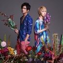 衝動/CODE-V