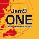 ONE -we're SHIMIZU S-PULSE-/Jam9