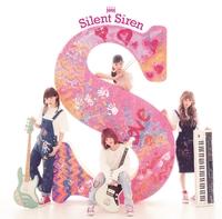S / Silent Siren