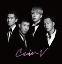 Love&Harmony/CODE-V
