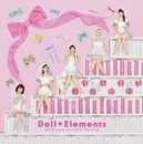Doll☆Elements / Doll Memories~Best of Doll☆Elements~