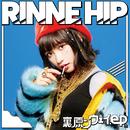 裏原ンウェイ.ep/RINNE HIP