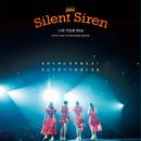 Silent Siren LIVE TOUR 2016 Sのために Sをねらえ!そしてすべてがSになる@横浜アリーナ/Silent Siren