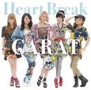 Heart Break/Carat