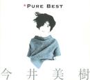 今井美樹 Pure Best/今井美樹