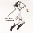 Love Rainbow/井上陽水