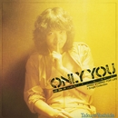 ONLY YOU since coming For life+Single Collection/よしだたくろう