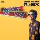 UNDER THE SUN/井上陽水