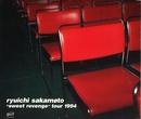 sweet revenge Tour 1994/坂本龍一