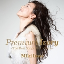 Premium Ivory -The Best Songs Of All Time- / 今井美樹
