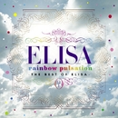 rainbow pulsation ~THE BEST OF ELISA~/ELISA